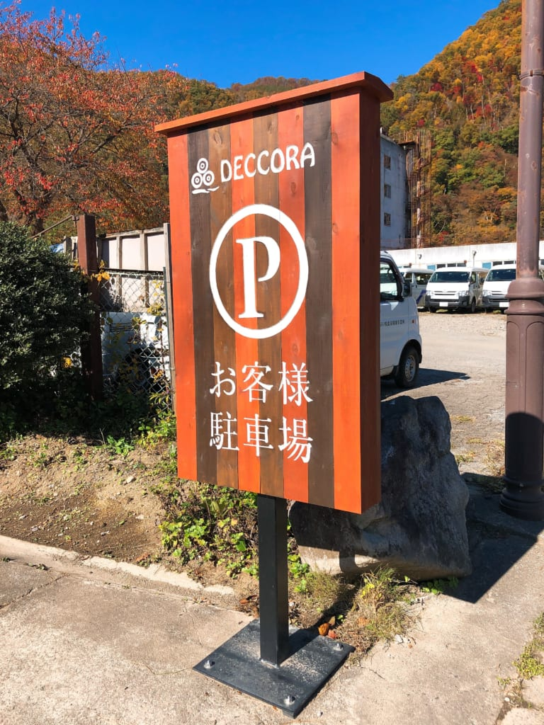 DECCORA (デッコラ) 駐車案内