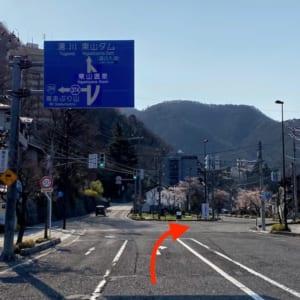 東山温泉、三叉路