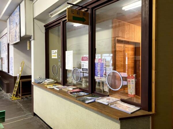 [会津]東山温泉駅、旧窓口