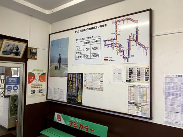 [会津]東山温泉駅、バス路線図