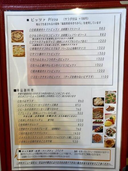蕎麦カフェ ファットリア こもと、メニュー、ピッツア、単品
