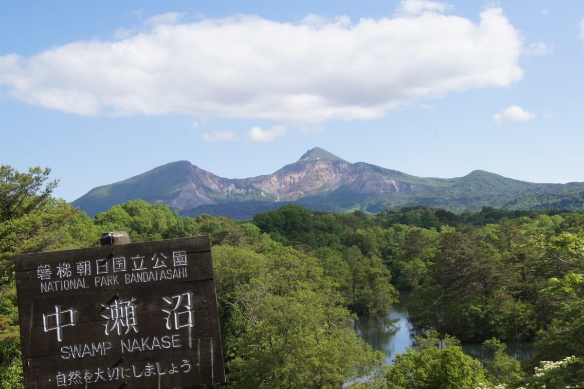 中瀬沼探勝路、展望台から裏磐梯山