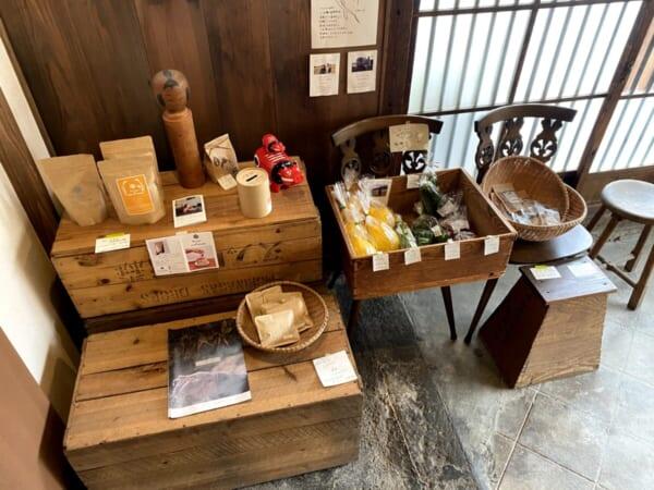 食堂 Kontsh (こんとしゅ) 野菜直売