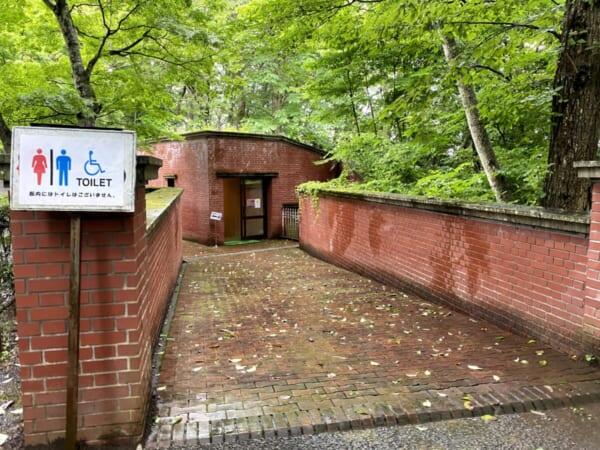 天鏡閣 施設のトイレ