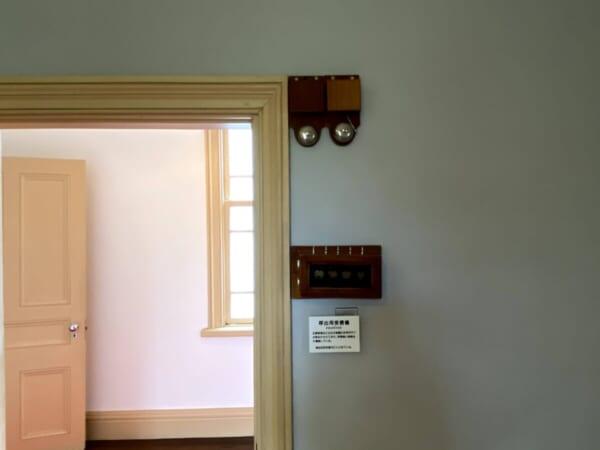 天鏡閣 1F付属室の呼び出し装置