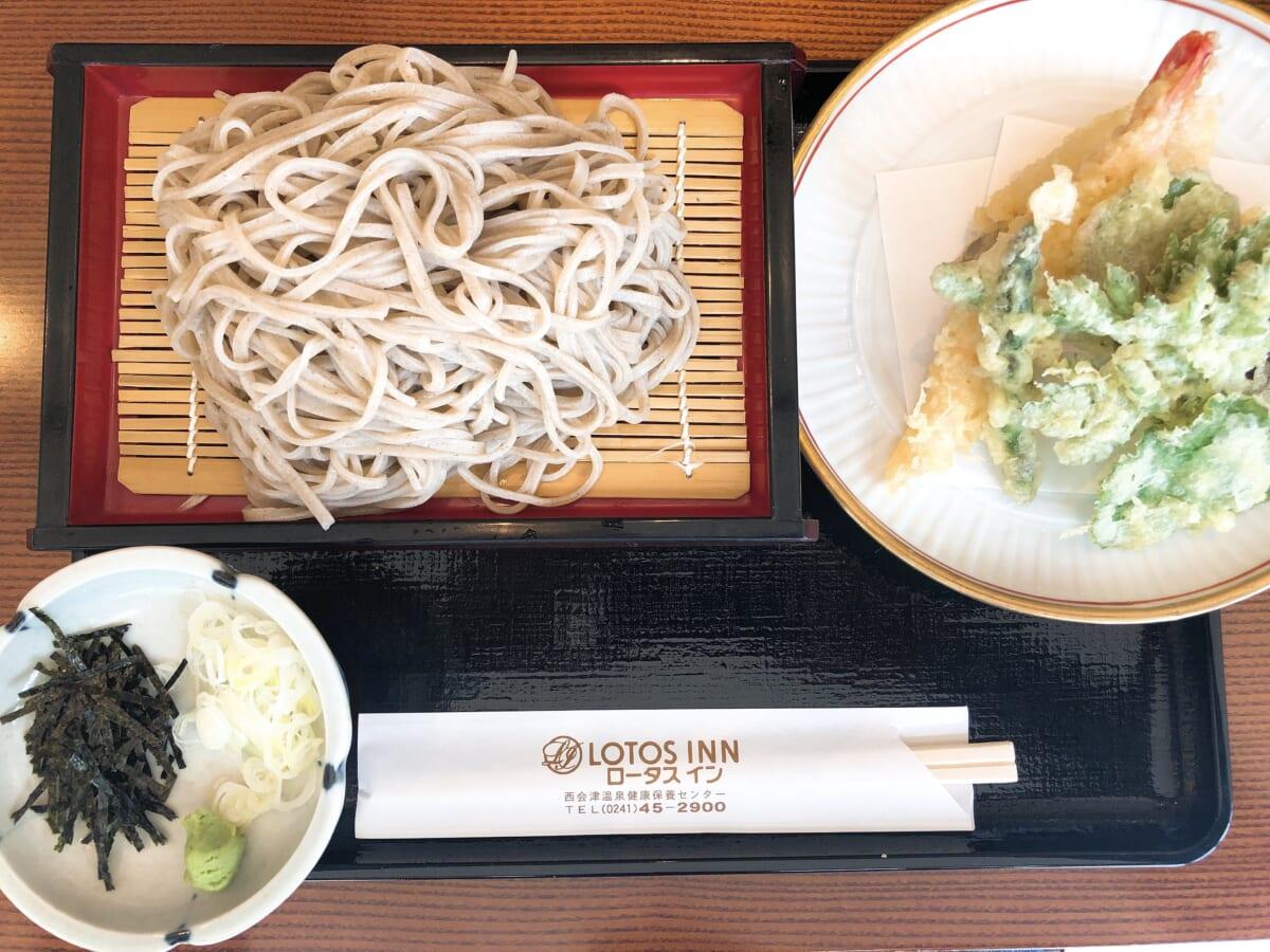ロータスイン レストラン 會wase 天ザル 大盛り