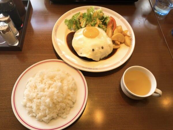 ロータスイン レストラン 會wase 車麩のハンバーグ