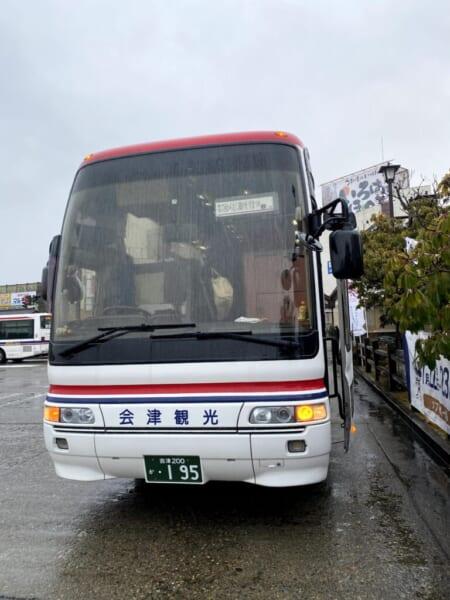 昭和村 雪まつり バスツアー