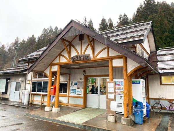 昭和村 雪まつり 会津宮下駅