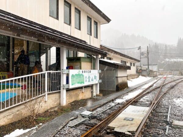 昭和村 雪まつり 川口駅到着
