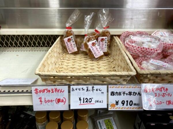 昭和村 雪まつり 川口駅 売店