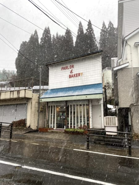 昭和村 雪まつり 川口駅前ベーカリー