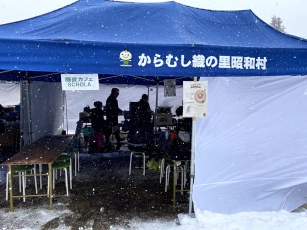 昭和村 雪まつり お店テント