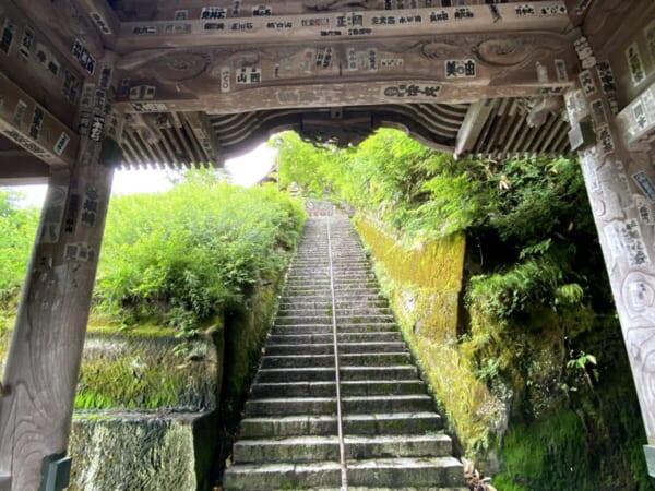 福満虚空蔵尊圓蔵寺 仁王門の後の石段