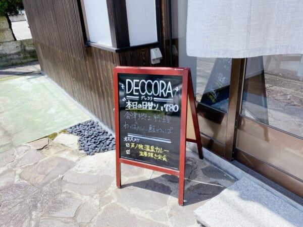 DECCORA(デッコラ) メニューボード
