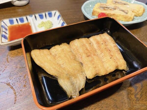 鰻のえびや 白焼き