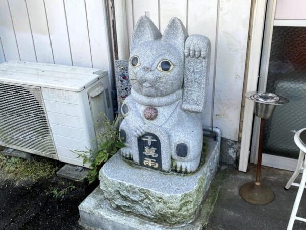 扇や精肉店(おおぎや せいにくてん) 店舗前に招き猫