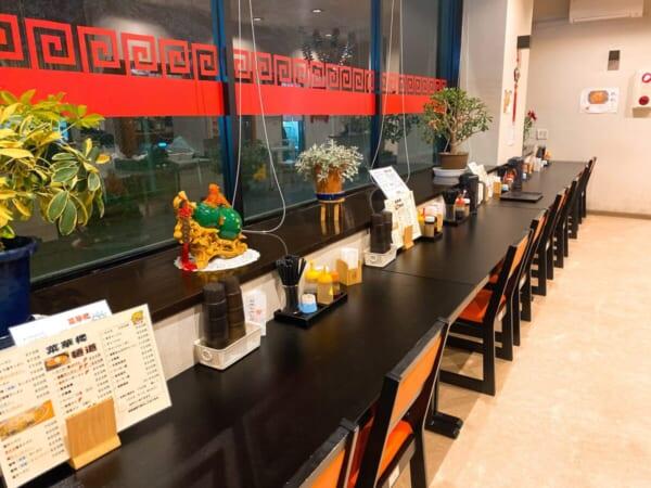 菜華楼(さいかろう) テーブル席