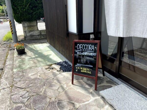 DECCORA(デッコラ) 店外ボード