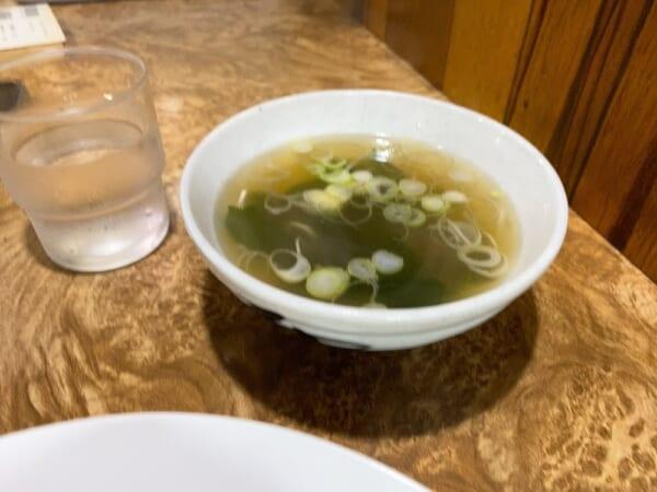 吉田食堂 カツカレーのスープ