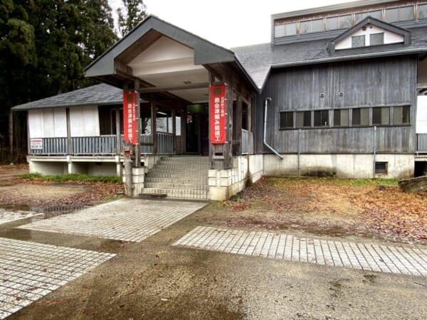 会津三島町 生活工芸館