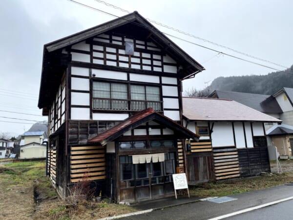 バスツアー 冬の奥会津を巡る旅 昼食(ソコカシコ)