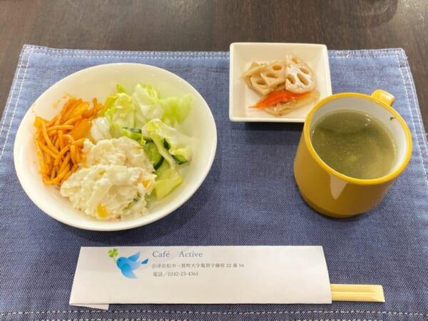 カフェアクティブ サラダ&スープ