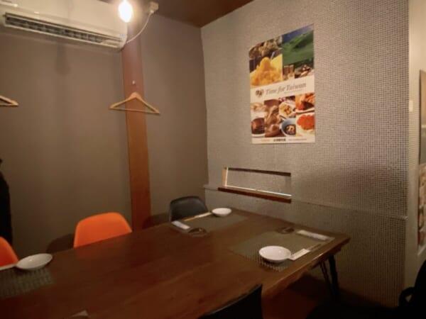 台湾キッチン 會津ウルトラ 店内