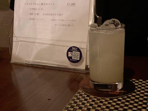 台湾キッチン 會津ウルトラ グアバジュース