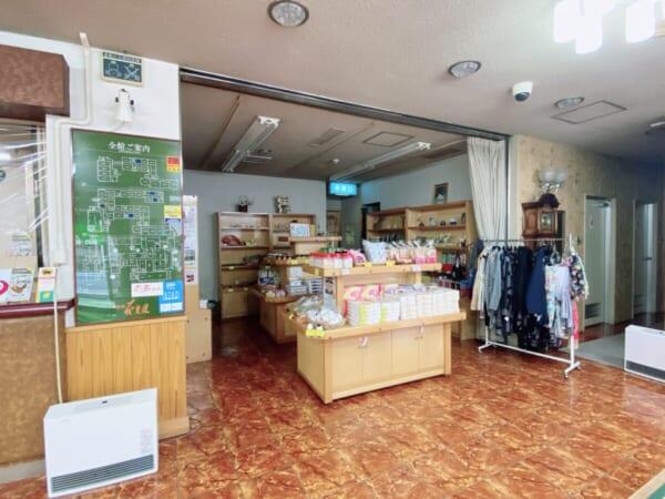 中ノ沢温泉 花見屋旅館 お土産コーナー