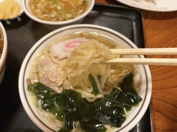 若大将 麺アップ