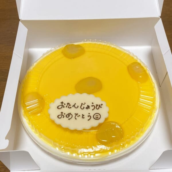 誕生日ケーキ 三万石