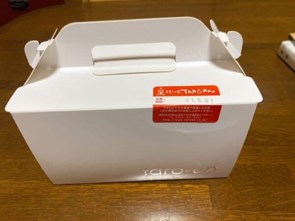 太郎庵、台湾苺ロールケーキ