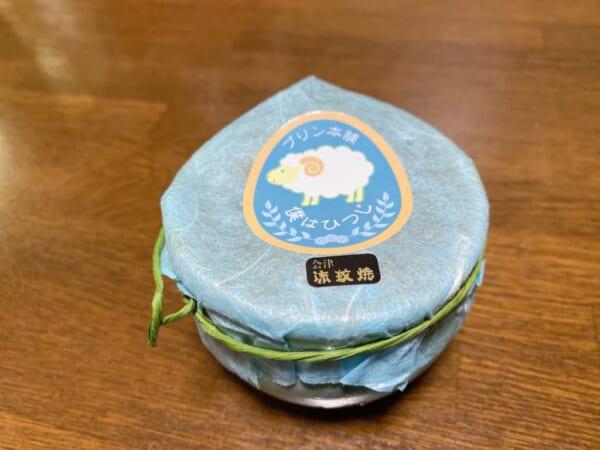 会津 流紋焼き