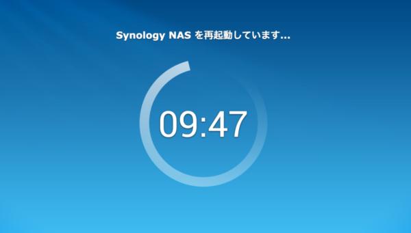 SynologyのNAS インストール