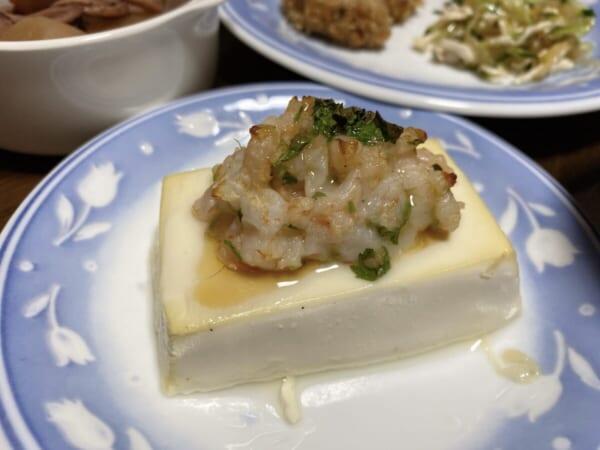海老と豆腐のオーブン焼き