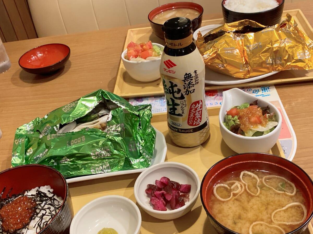 ココス 会津若松門田店