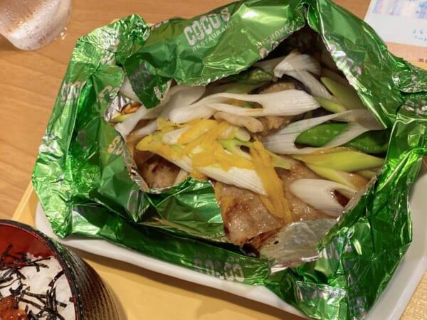 柚子香る和風包み焼きハンバーグ膳