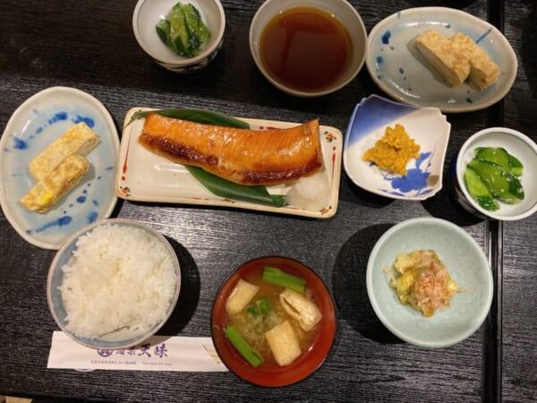 天味 本日のお魚定食